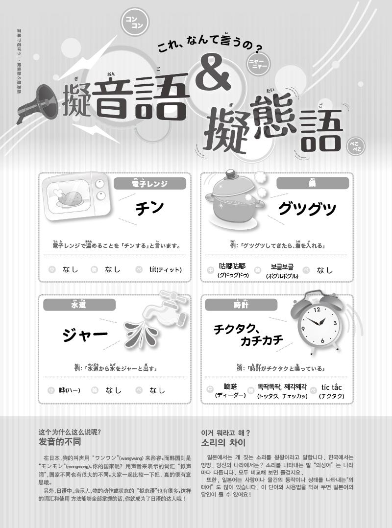 ebook-201409-36 のコピー.jpg