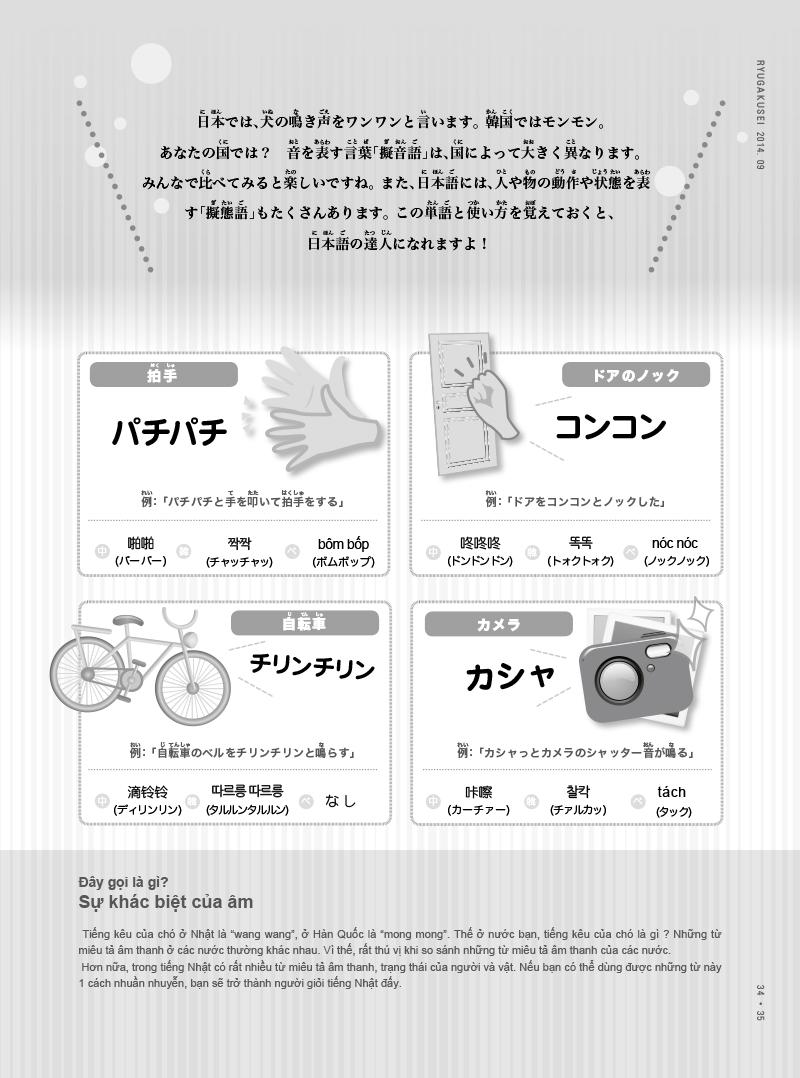 ebook-201409-37 のコピー.jpg