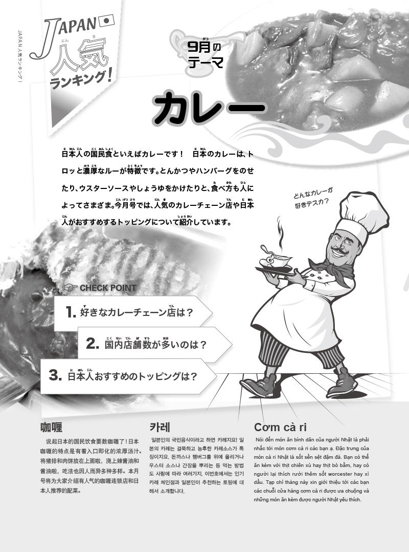 ebook-201409-40 のコピー.jpg