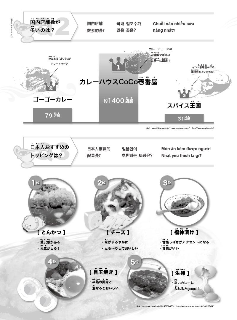 ebook-201409-42 のコピー.jpg