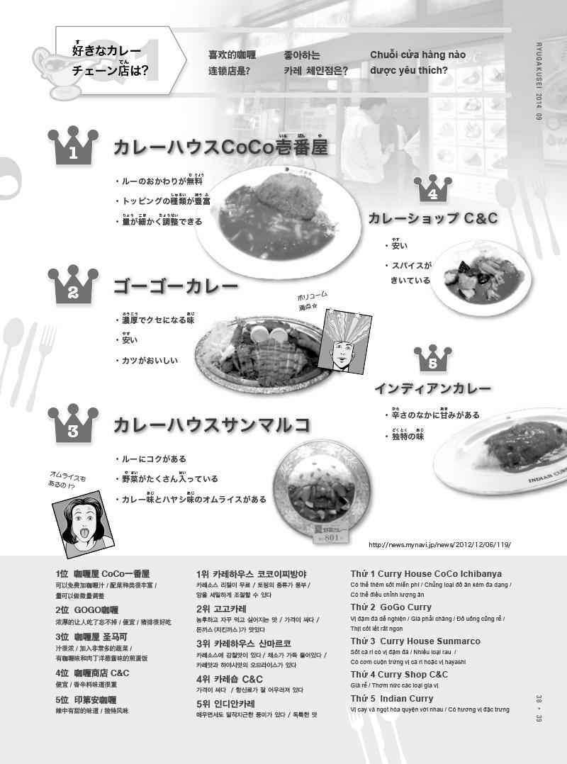 ebook-201409-41 のコピー.jpg