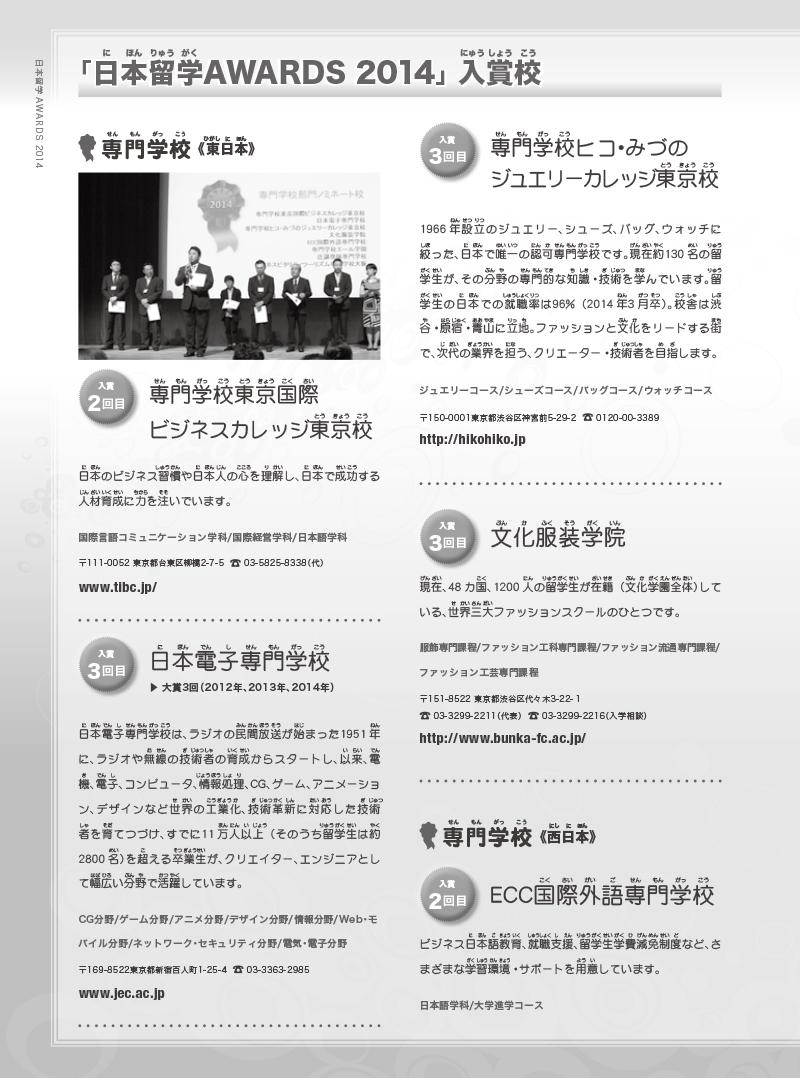 ebook-201409-20 のコピー.jpg
