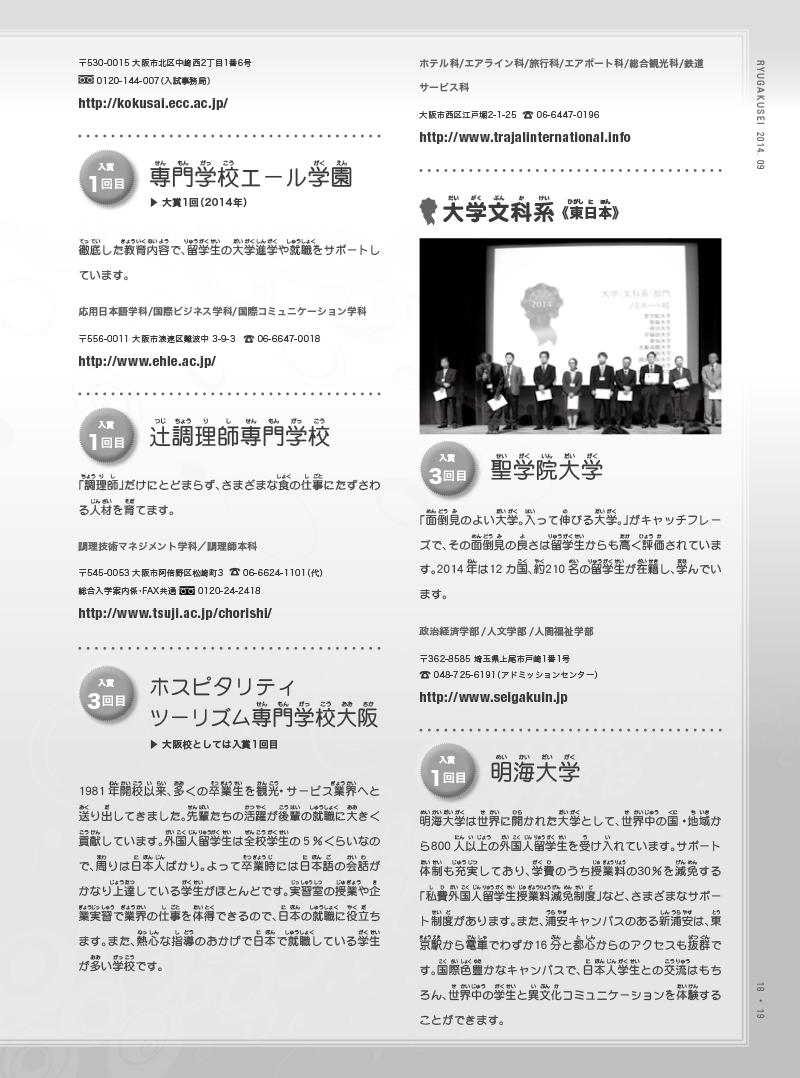 ebook-201409-21 のコピー.jpg