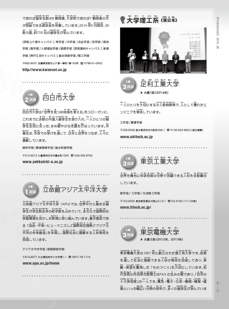 ebook-201409-23 のコピー.jpg