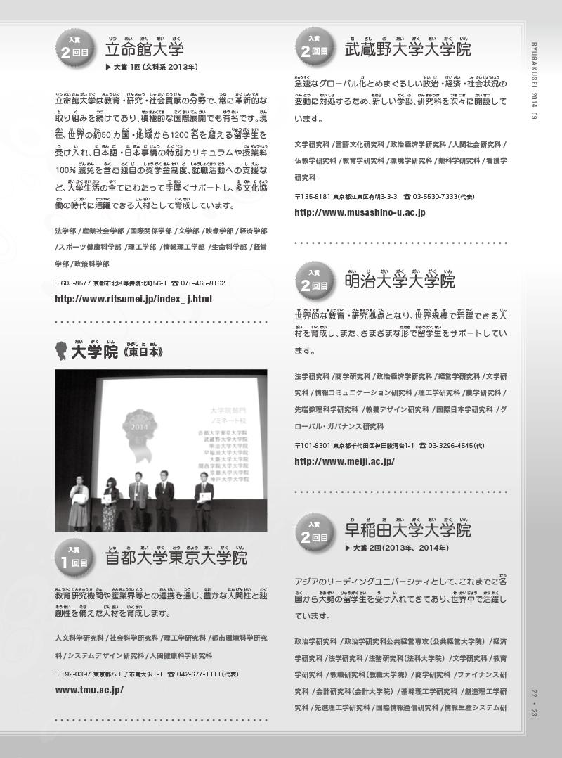 ebook-201409-25 のコピー.jpg