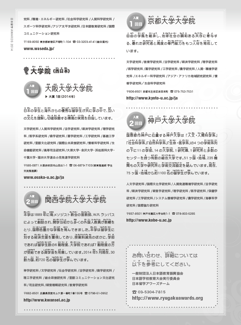 ebook-201409-26 のコピー.jpg