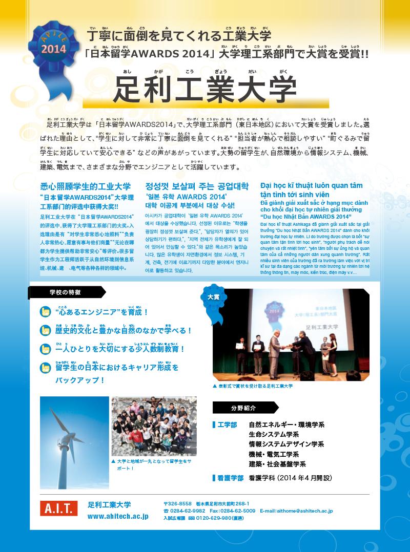 ebook-201409-27 のコピー.jpg