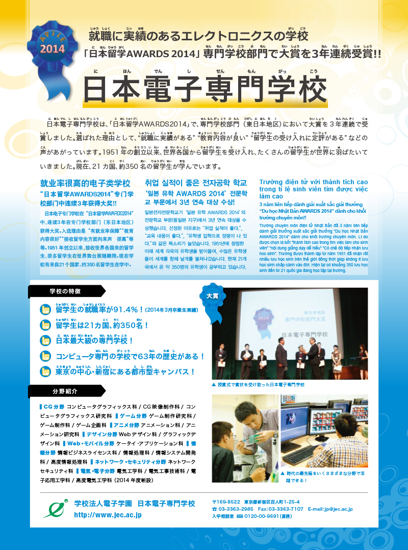 ebook-201409-28 のコピー.jpg