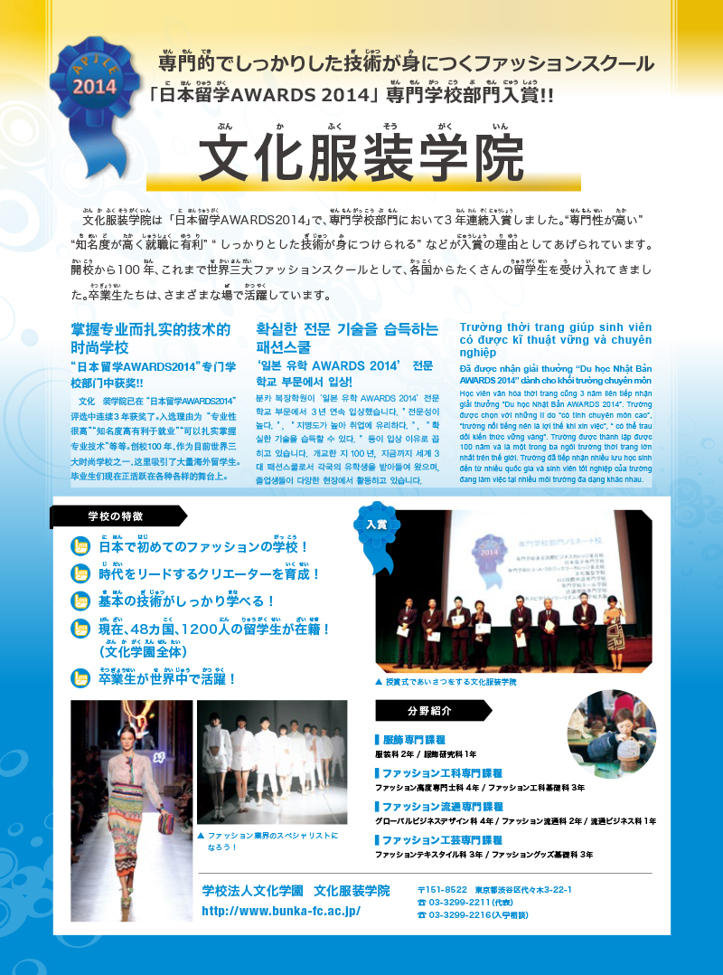 ebook-201409-29 のコピー.jpg