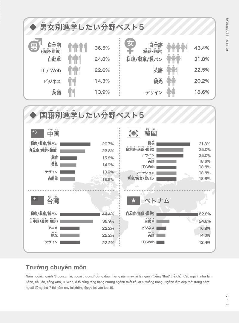 ebook-201409-15 のコピー.jpg