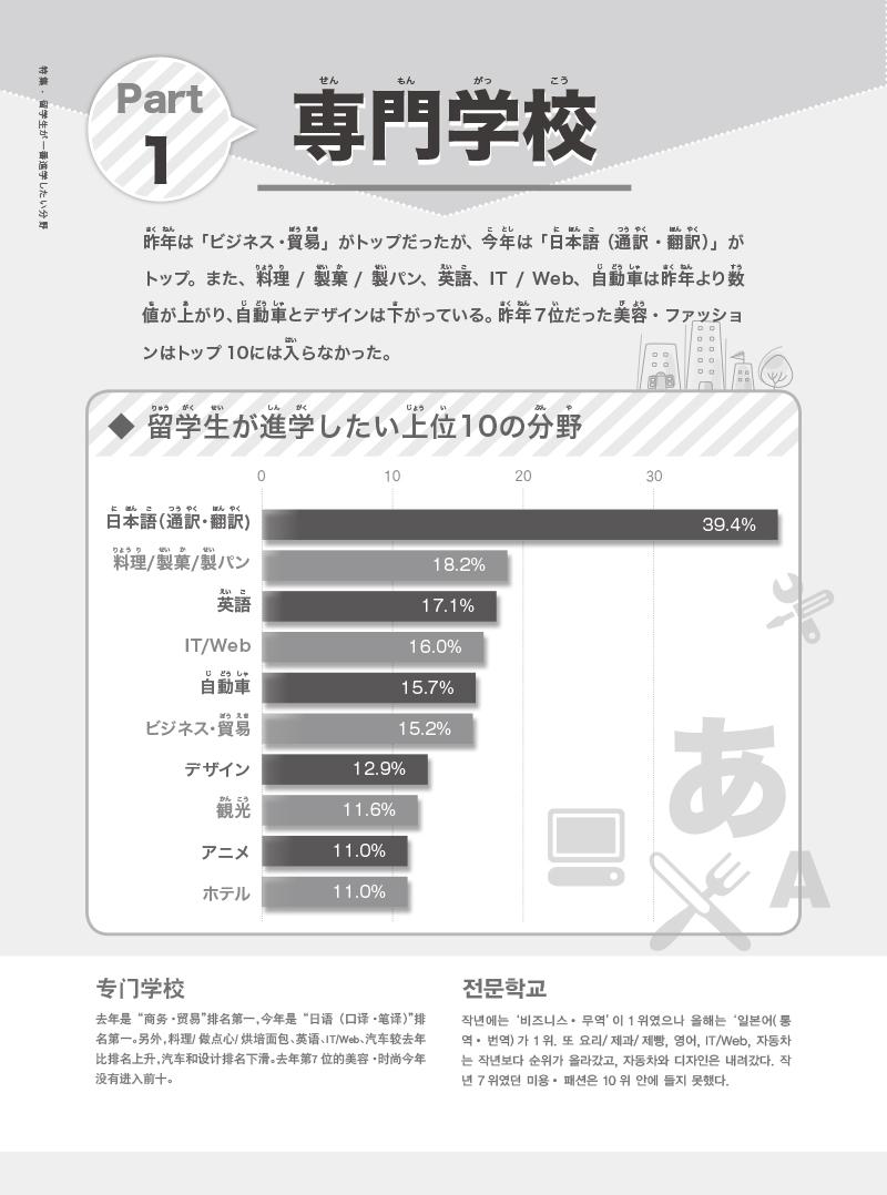 ebook-201409-14 のコピー.jpg