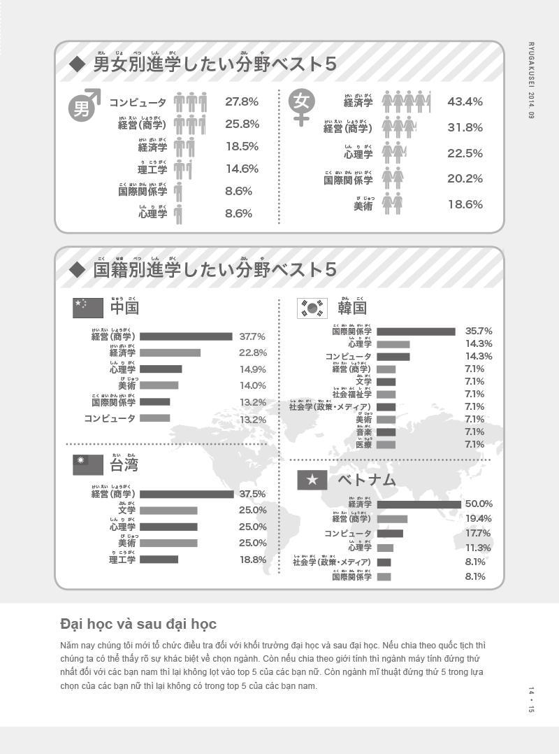 ebook-201409-17 のコピー.jpg
