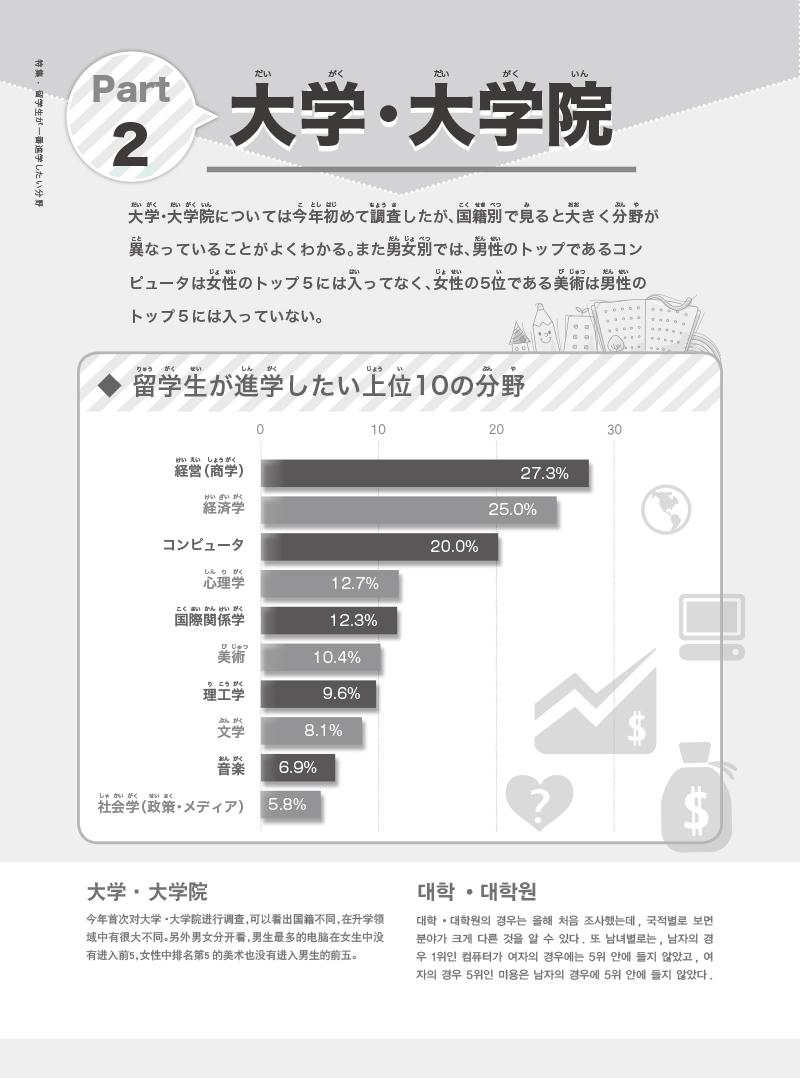 ebook-201409-16 のコピー.jpg