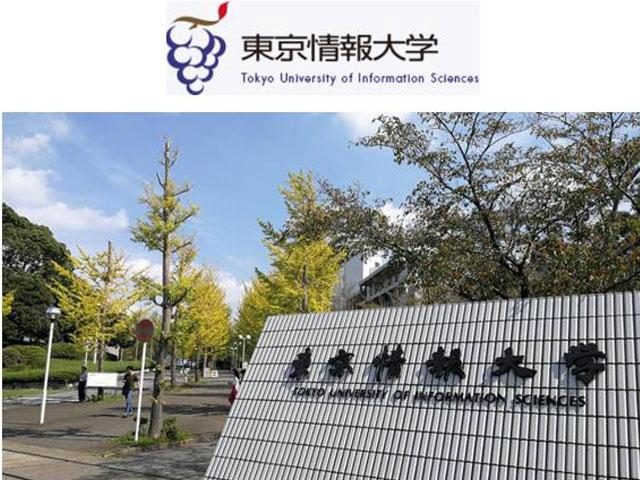 도쿄정보대학 GIS 지리정보시스템1.jpg