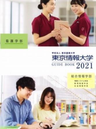 도쿄정보대학 GIS 지리정보시스템5.JPEG