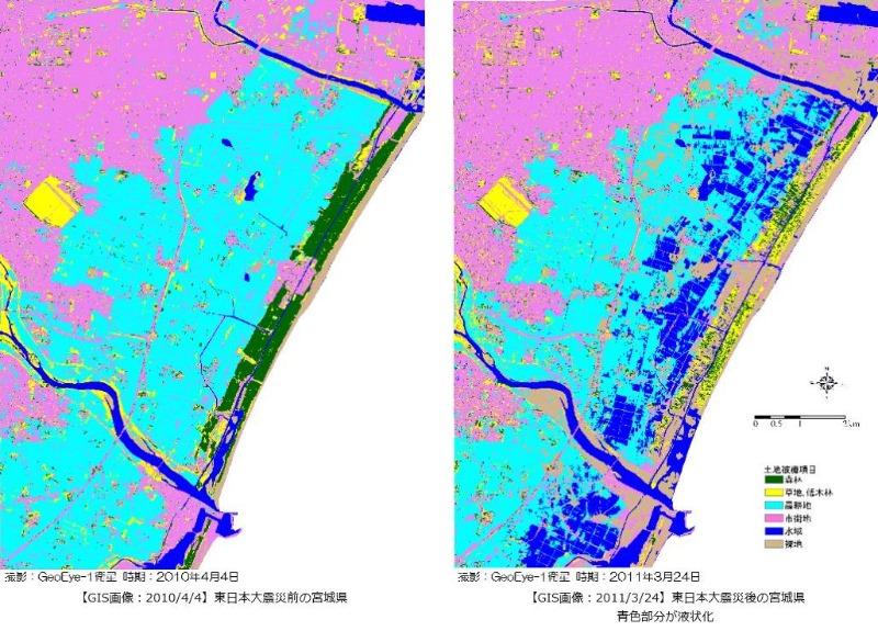 도쿄정보대학 GIS 지리정보시스템3.JPEG