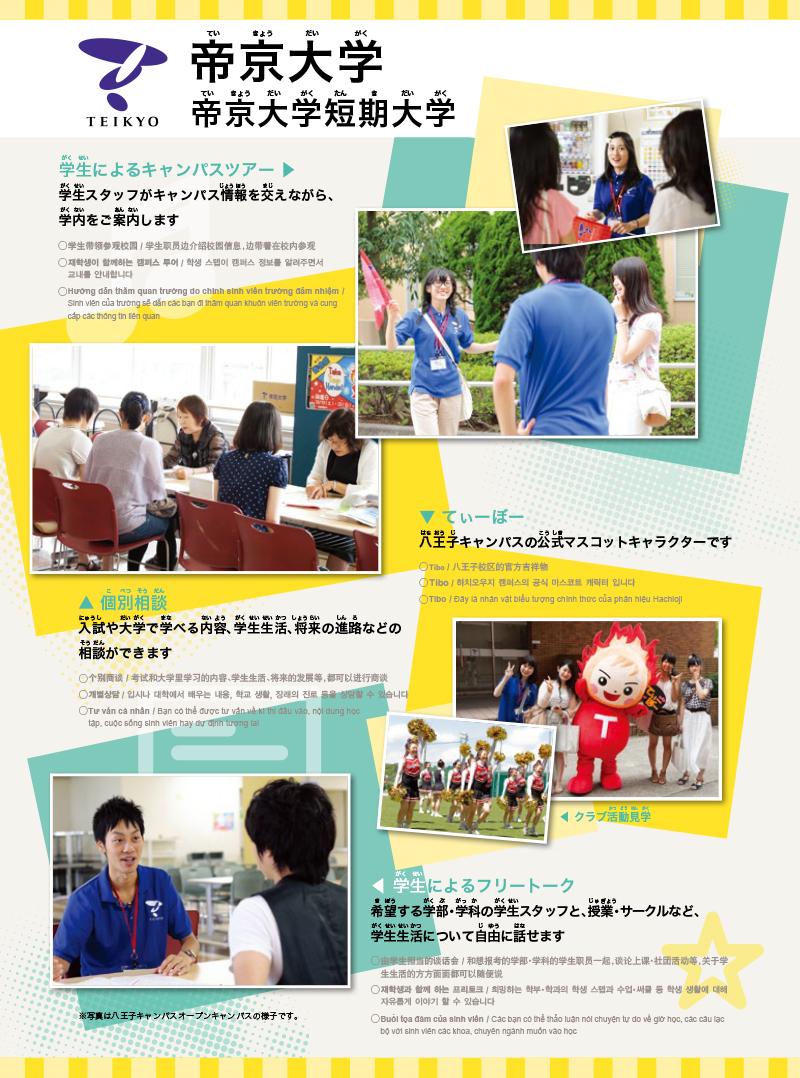 ebook-201408-12 のコピー.jpg