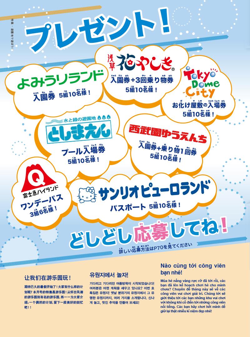 ebook-201408-17 のコピー.jpg