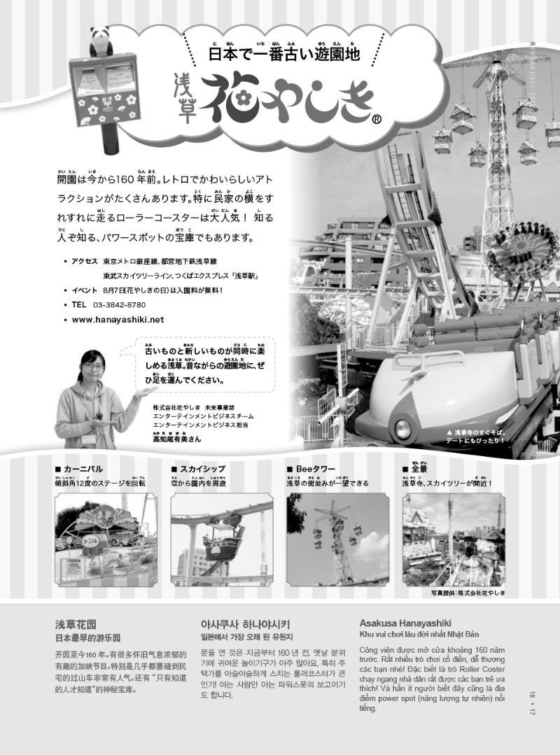 ebook-201408-18 のコピー.jpg