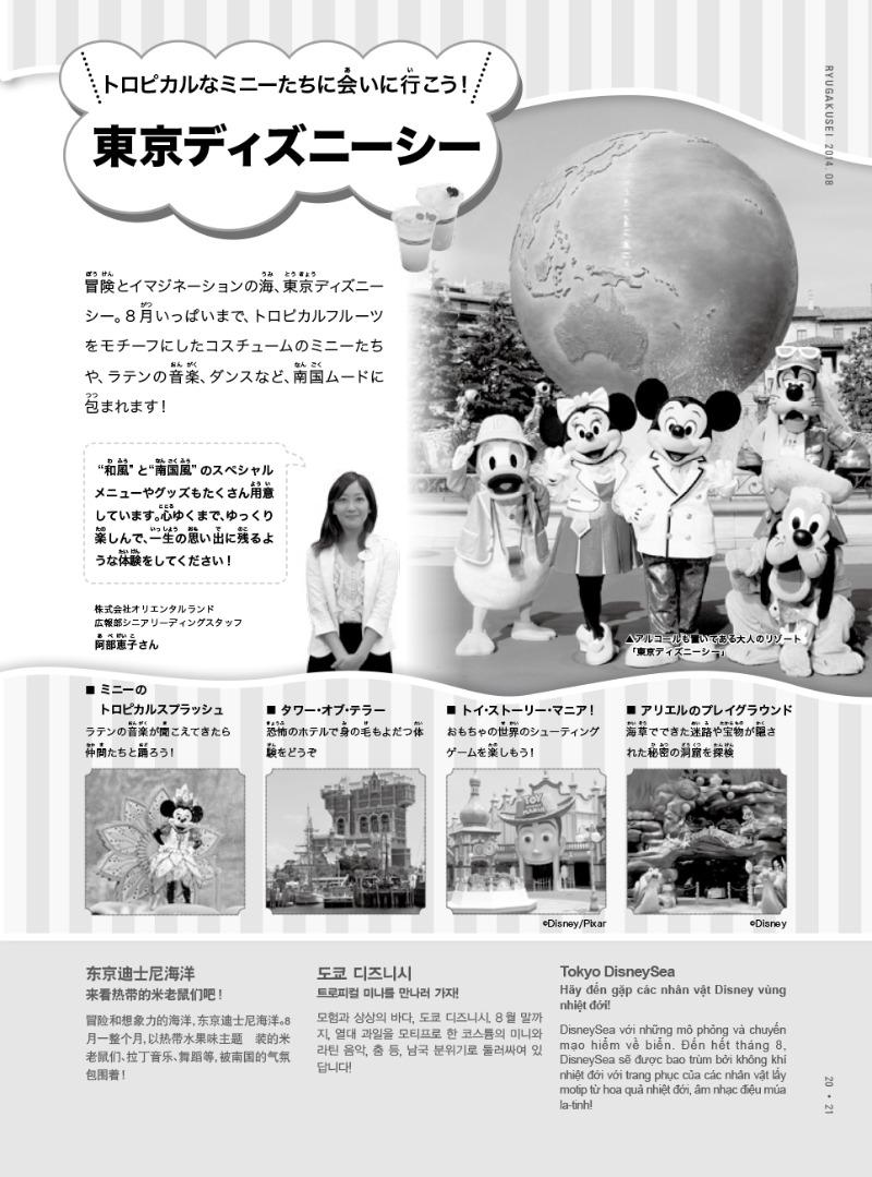 ebook-201408-22 のコピー.jpg