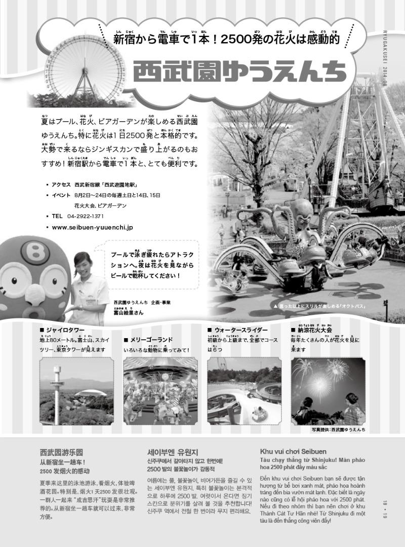 ebook-201408-20 のコピー.jpg