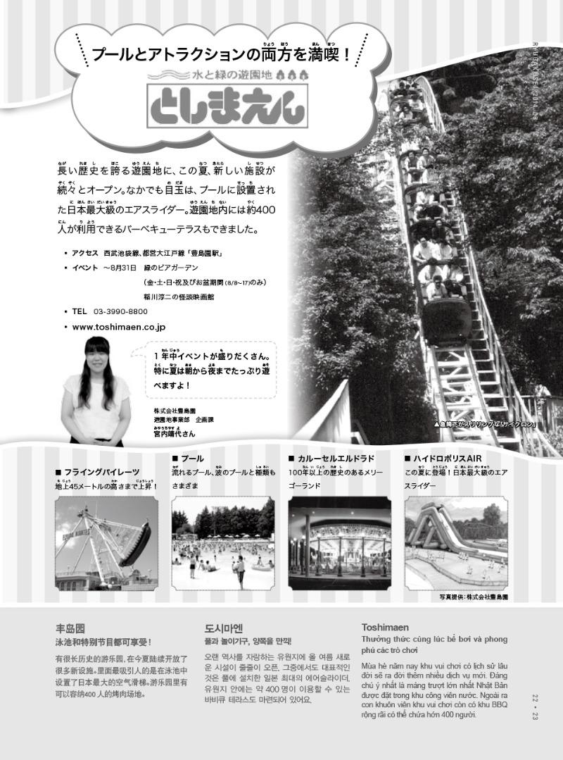 ebook-201408-24 のコピー.jpg