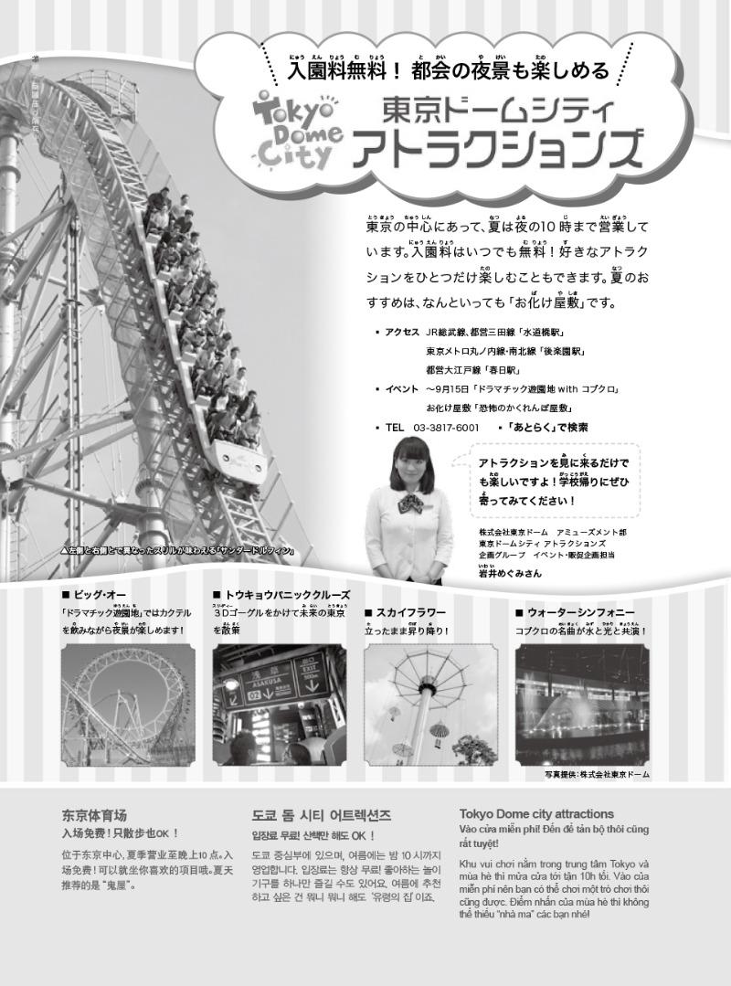 ebook-201408-23 のコピー.jpg