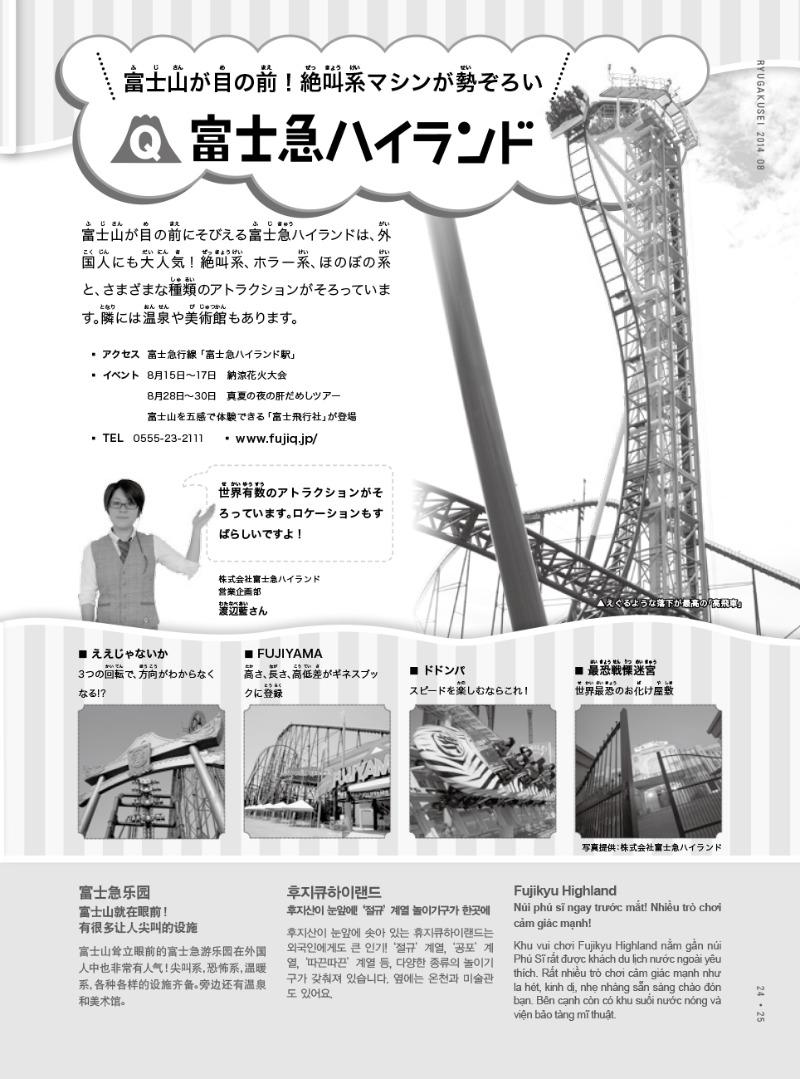ebook-201408-26 のコピー.jpg