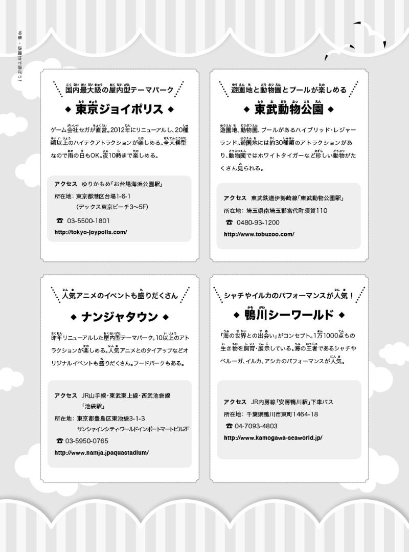 ebook-201408-29 のコピー.jpg