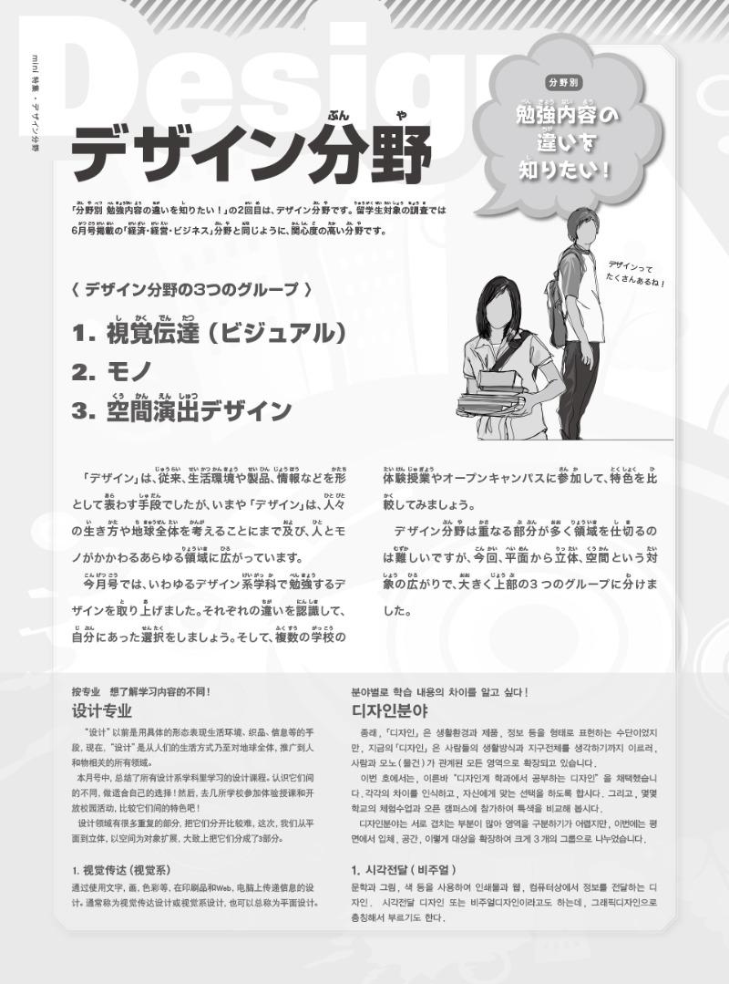 ebook-201408-31 のコピー.jpg