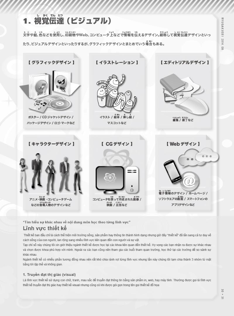 ebook-201408-32 のコピー.jpg
