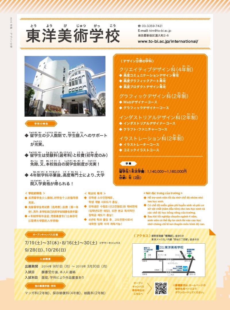 ebook-201408-35 のコピー.jpg