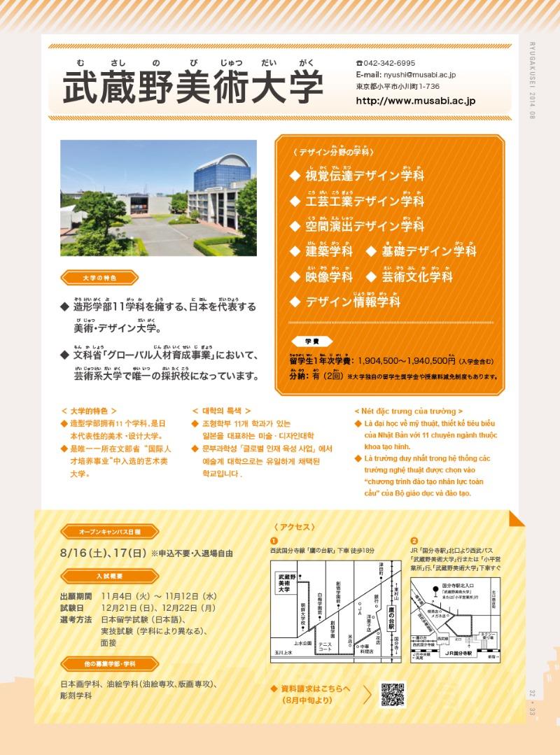 ebook-201408-34 のコピー.jpg