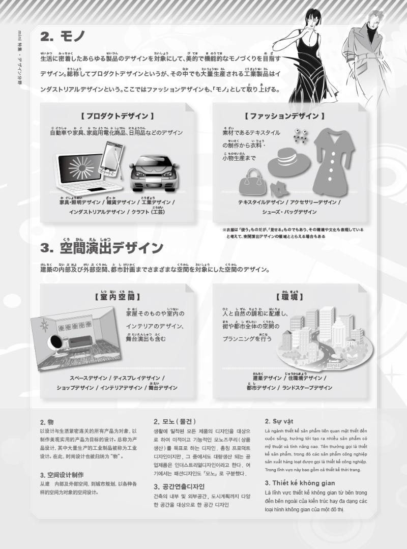 ebook-201408-33 のコピー.jpg