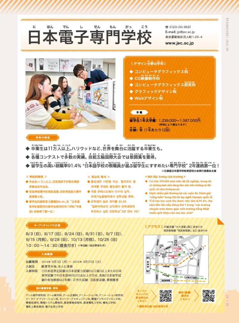 ebook-201408-36 のコピー.jpg
