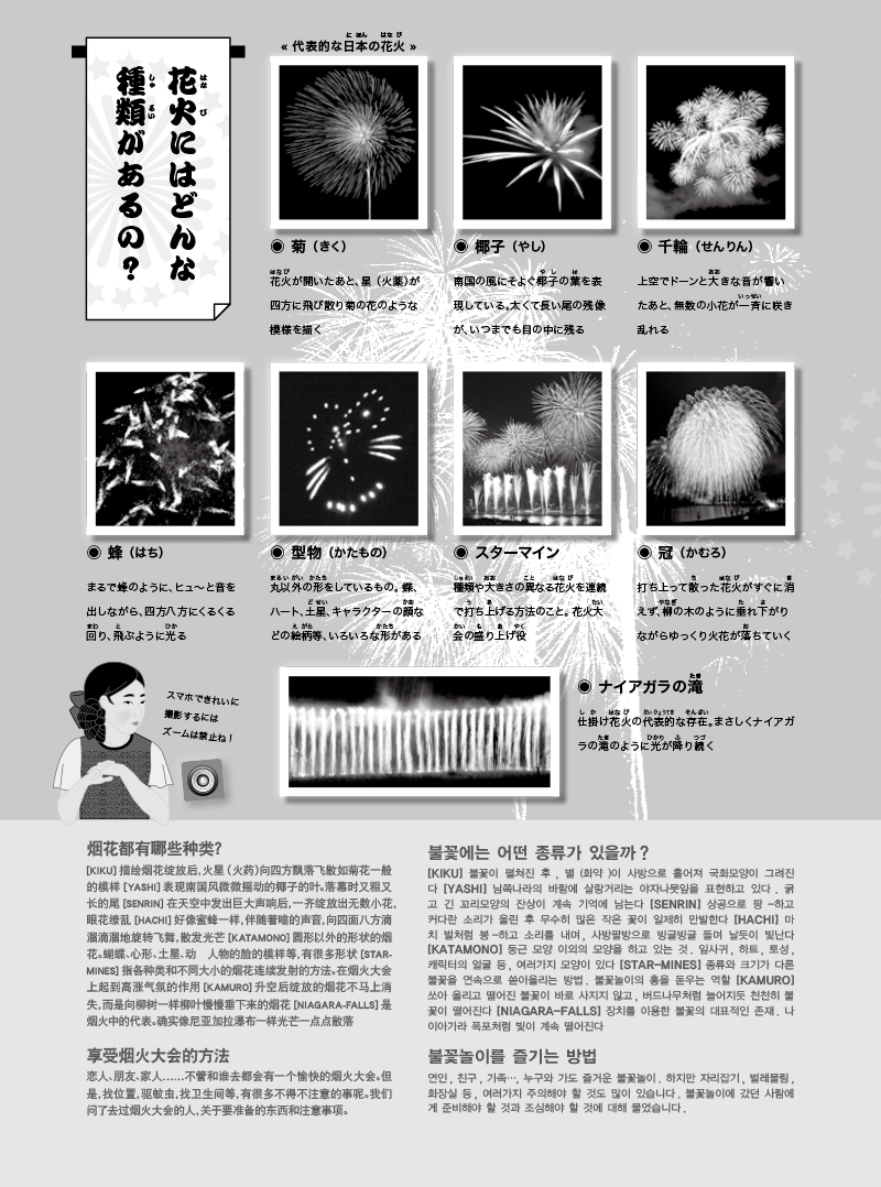 ebook-201407-13 のコピー.jpg