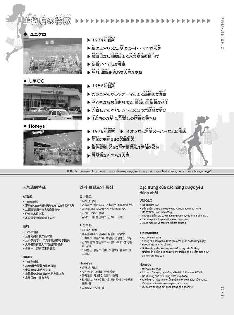 ebook-201407-22 のコピー.jpg