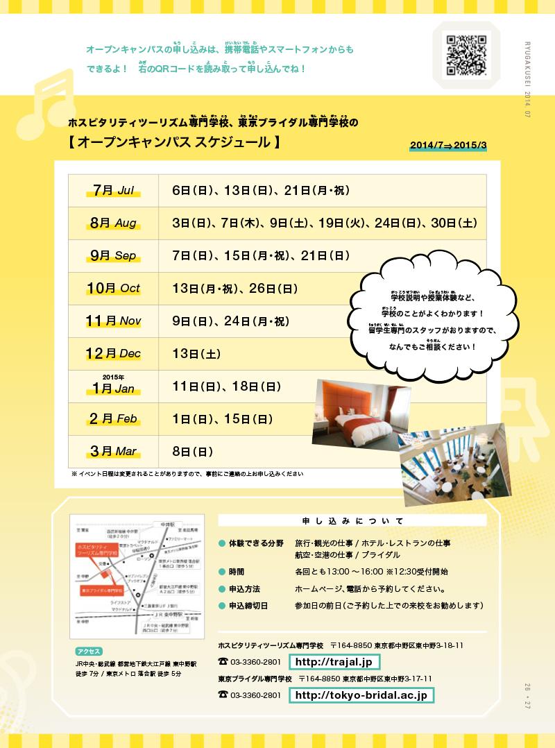 ebook-201407-28 のコピー.jpg
