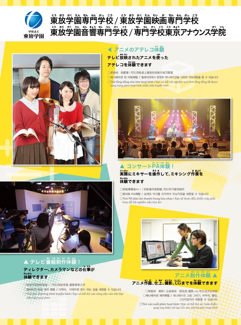 ebook-201407-35 のコピー.jpg