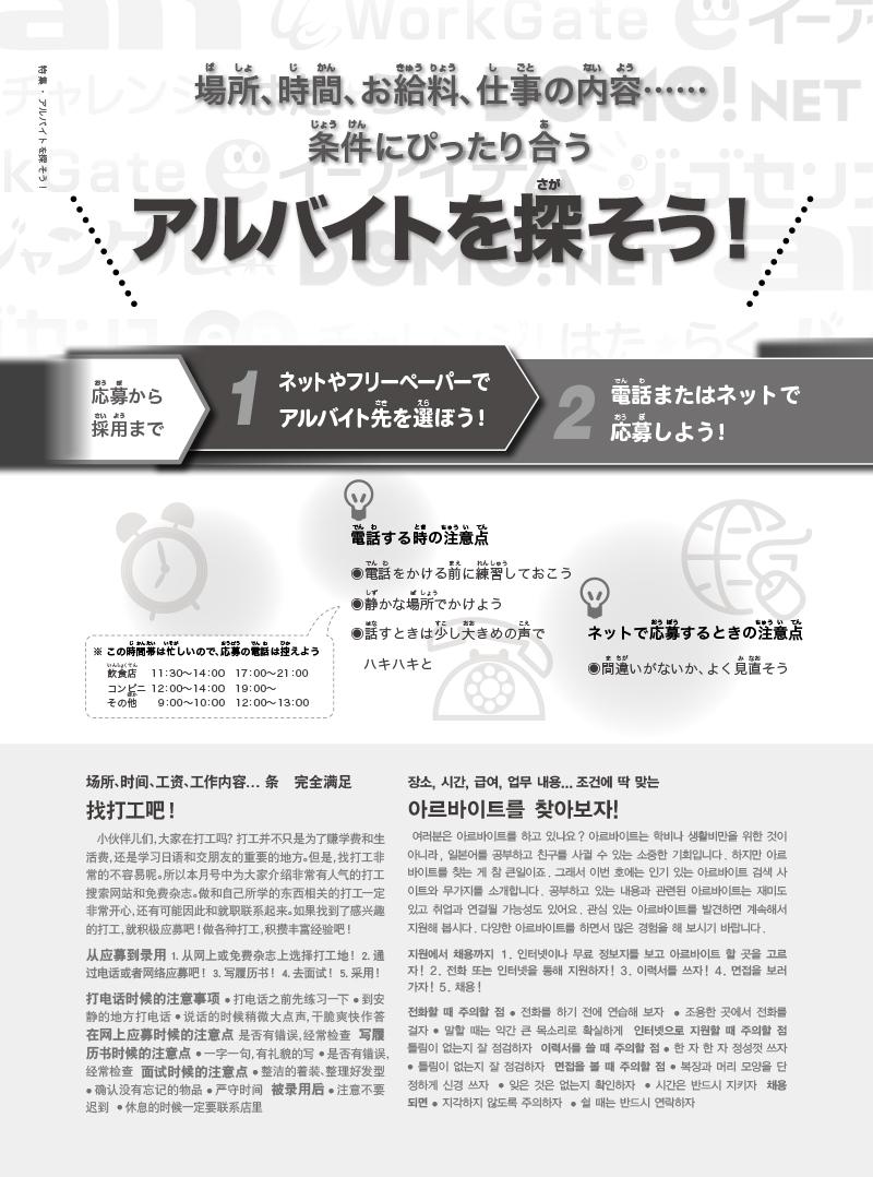 ebook-201406-13 のコピー.jpg