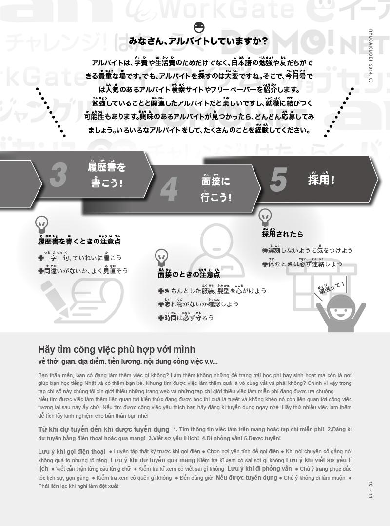 ebook-201406-14.jpg