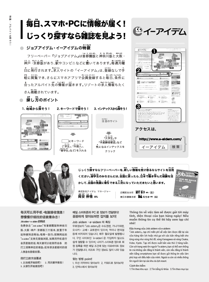 ebook-201406-17 のコピー.jpg