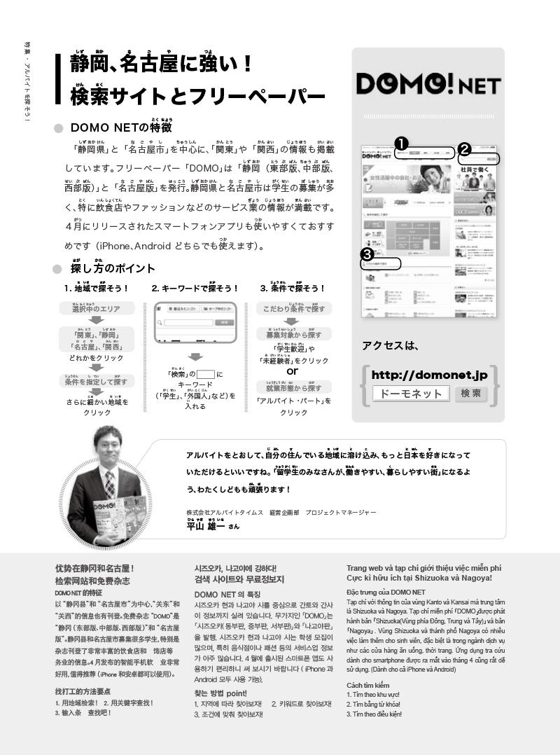 ebook-201406-19 のコピー.jpg