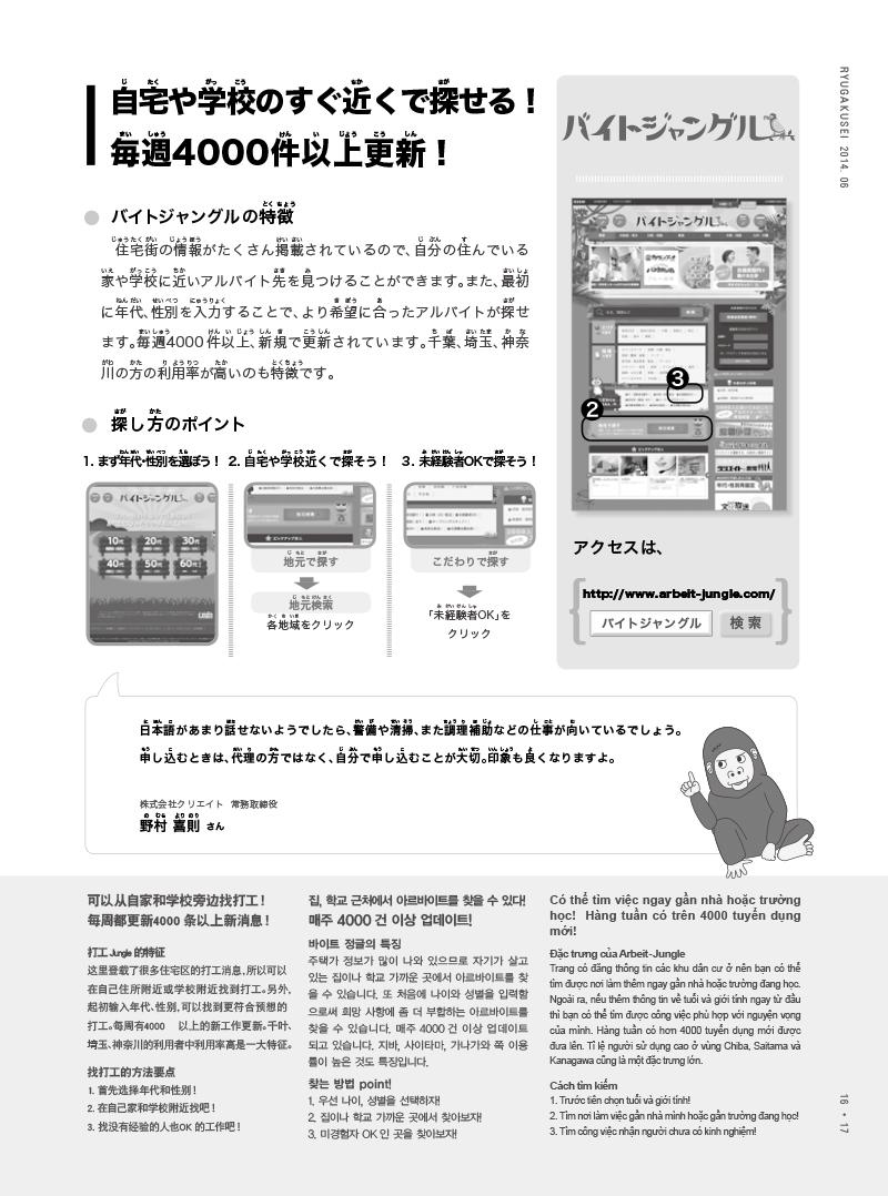 ebook-201406-20 のコピー.jpg