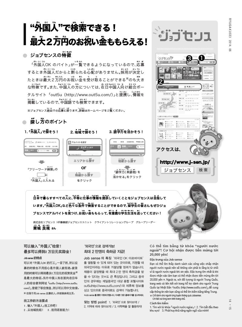 ebook-201406-18 のコピー.jpg