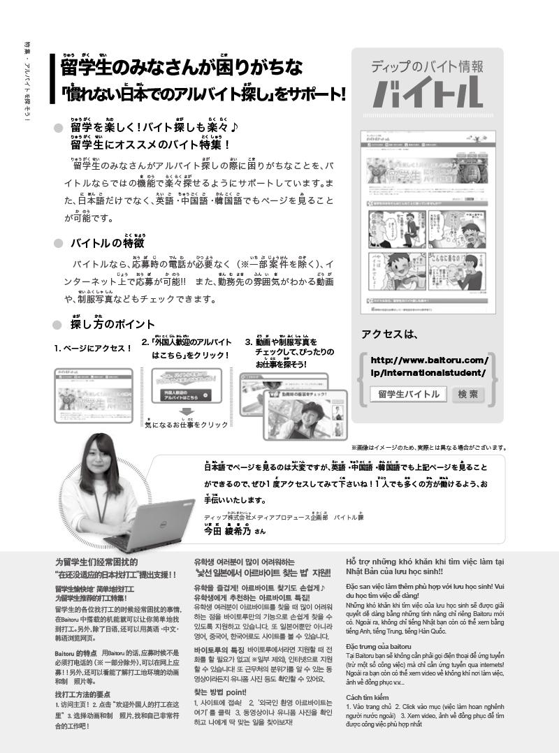 ebook-201406-21 のコピー.jpg