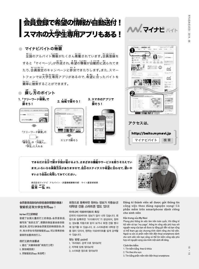ebook-201406-22 のコピー.jpg