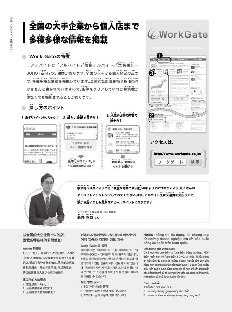 ebook-201406-23 のコピー.jpg
