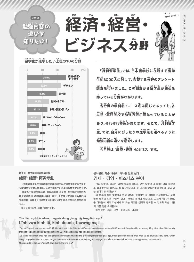 ebook-201406-24 のコピー.jpg