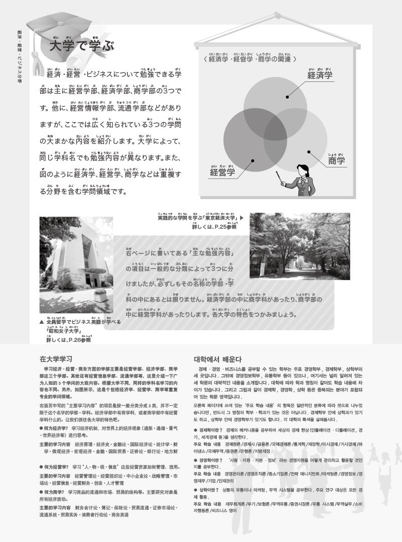 ebook-201406-25 のコピー.jpg
